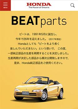 beat_g01.jpg